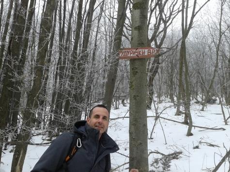 Na usponu ka Guduričkom vrhu. Foto: V. Nedeljkovic